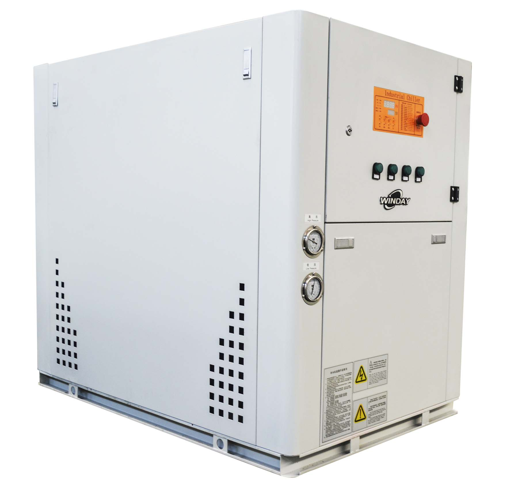 WD-3WC/SM1水冷式冷水机