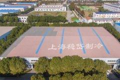 上海稳岱金山区工厂全景图