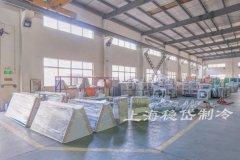 上海稳岱生产车间配件区
